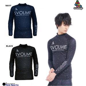 《特価》SVOLME(スボルメ)マルチドット ロングインナーシャツ 1193-31903 アンダーシ...
