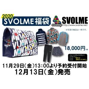 SVOLME (スボルメ) 2020 福袋 1194-58899 サッカー用品 レアルスポーツ   |realsports