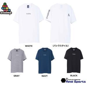 《特価》SVOLME(スボルメ)WフェイスTシャツ 20SS 1201-48200 半袖 サッカー ...