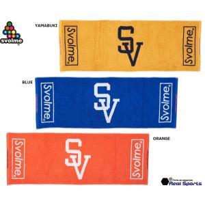 《特価》SVOLME スボルメ ジャガードスポーツタオル 1201-51929 タオル アクセサリー...