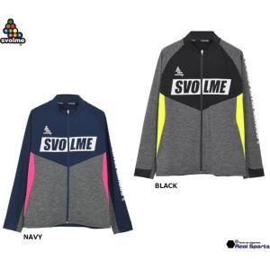 新作 SVOLME(スボルメ)21SS FINEジャージDRYトップ 1211-85001 トレーニ...