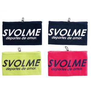 【特価】SVOLME スボルメ ロゴネックウォーマー メンズレディースユニセックス  サッカー フットサル 183-88929 レアルスポーツ|realsports