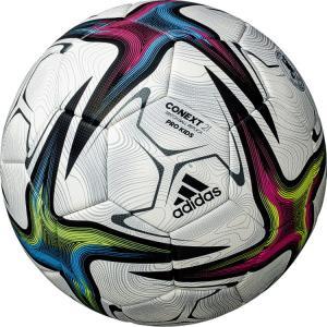 コネクト21 プロ キッズ adidas サッカーボール 4号球 AF430 JFA検定球 アディダス 小学生用 レアルスポーツ|realsports
