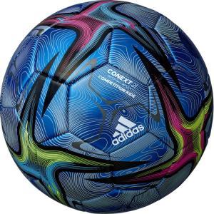 コネクト21 adidas サッカーボール 4号球 コンペティション キッズ 青色 AF431B JFA検定球 アディダス 小学生用 レアルスポーツ|realsports