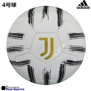 サッカーボール 4号球 JUVE ユベントス クラブライセンスボール adidas(アディダス)AF4672JU JFA検定球 小学生用 子供用 レアルスポーツ|realsports