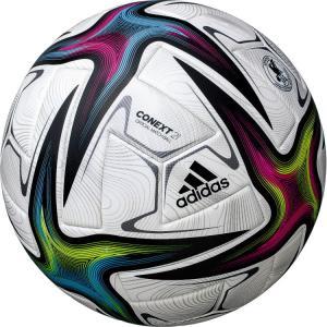 コネクト21 プロ adidas サッカーボール 5号球 AF530 2021 FIFA主要大会 公式試合球 国際公認球 アディダス レアルスポーツ|realsports