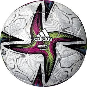 コネクト21 adidas フットサルボール 3号球 AFF330 JFA検定球 小学生用 子供用 アディダス レアルスポーツ|realsports