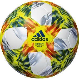 フットサルボール 4号球 最新作 検定球 アディダス コネクト19  フットサル AFF400 レアルスポーツ realsports