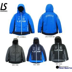 新作 LUZeSOMBRA(ルースイソンブラ)20FW ACTIVE INNER COTTON JKT F2011206 中綿ジャケット フットサルウェア レアルスポーツ|realsports