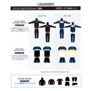 ルースイソンブラ 福袋 2019 メンズ フットサルウェア F218-001 ブラック ネイビー 予約 ウインドブレーカー プラシャツ 上下セット レアルスポーツ |realsports