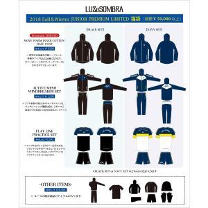 ルースイソンブラ 福袋 2019 ジュニア フットサルウェア 予約 コート ウインドブレーカー プラシャツ 上下セット プレミアム F218-004 レアルスポーツ |realsports