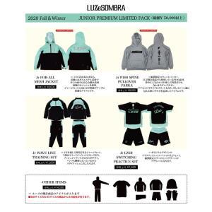 【先行予約】ジュニア LUZeSOMBRA(ルースイソンブラ)JUNIOR PREMIUM LIMITED PACK F220-002 2020/21 福袋 プレミアム リミテッド 子供用 レアルスポーツ|realsports