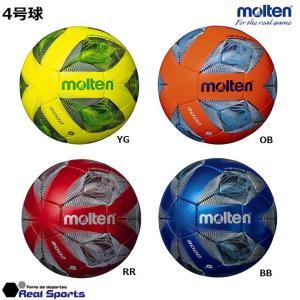 サッカーボール 4号球 molten(モルテン) ヴァンタッジオ3000  F4A3000 検定球 サッカー用品 子供用 レアルスポーツ|realsports