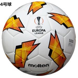 《特価》サッカーボール 4号球 molten UEFA ヨーロッパリーグ 2018-19 F4U5000-G18 JFA検定球 モルテン 子供用 レアルスポーツ|realsports