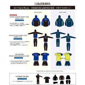 ルースイソンブラ 福袋 2018 メンズ フットサルウェア F217-002 ブラック ネイビー 予約販売 ジャージ  プラシャツ レアルスポーツ |realsports