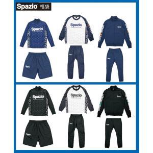 スパッツィオ 上下セット 合宿 2019 新作 メンズ サッカー フットサルウェア PA-0032 ジャージ ピステ プラシャツ ボストンバッグ 計7点 レアルスポーツ|realsports