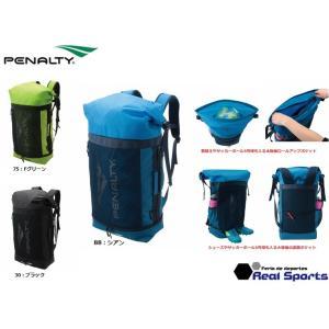 PENALTY (ペナルティー) 19FW ラップアップ バックパック PB9541 リュック 大容量 35L サッカー用品 レアルスポーツ|realsports