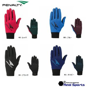 PENALTY(ペナルティー)ジュニア フィールドアクショングローブ 19FW PE9711J 手袋 サッカー用品 子供用 レアルスポーツ|realsports