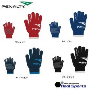 PENALTY(ペナルティー)ニットグローブ 19FW PE9720 手袋 サッカー用品 大人用 レアルスポーツ|realsports
