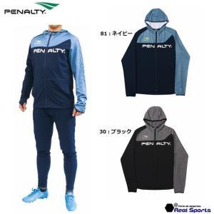 新作 PENALTY (ペナルティ) 20FW 裏起毛フルジップパーカー PO0014 サッカー フットサル ウェア レアルスポーツ|realsports