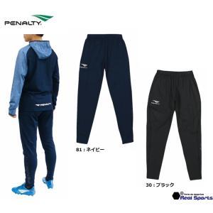 新作 PENALTY (ペナルティ) 20FW ウォームジョガーパンツ PO0328 サッカー フットサル ウェア レアルスポーツ|realsports