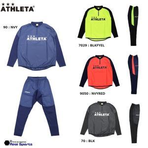 《特価》ATHLETA(アスレタ)トレーニングピステスーツ 19AW SP-167 上下セット サッカー フットサルウェア レアルスポーツ|realsports