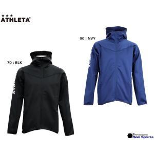 新作 ATHLETA (アスレタ)20AW プラクティスウォームパーカー SP-190 ストレッチ裏起毛ジャージ サッカー フットサル レアルスポーツ|realsports