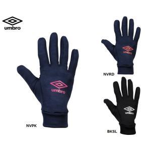 《特価》UMBRO(アンブロ)フィールドプレイヤーグローブ UUAOJD52 手袋 サッカー用品 防...