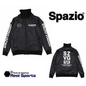 新作 Spazio スパッツィオ  エンボストレーニングジャケット 19FW VG-0005 サッカー フットサル ウェア レアルスポーツ realsports