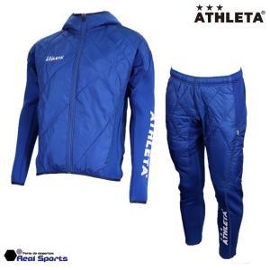 《特価》ATHLETA(アスレタ)中綿ウォーマースーツ YW152-04112 ネイビー ブルー サッカー フットサル 防寒ウェア レアルスポーツ|realsports