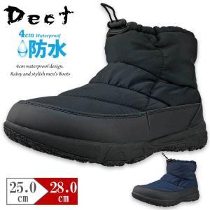セール ブーツ メンズ  スノーブーツ レインブーツ レインシューズ 防水 防寒 防滑 ビジネス ワーク おしゃれ  スポーティー 軽量 雨 雪 釣り