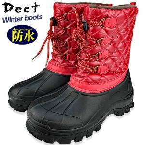 ブーツ 期間限定 送料無料 スノーブーツ レインブーツ レインシューズ 防水 防寒  ビーン ブーツ...
