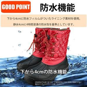 スノーブーツ  レインブーツ レインシューズ 防水 防寒  防滑 ビーン ブーツ 長靴 靴 メンズ 5700 セール|realtime|02