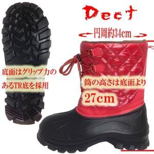 スノーブーツ  レインブーツ レインシューズ 防水 防寒  防滑 ビーン ブーツ 長靴 靴 メンズ 5700 セール|realtime|03