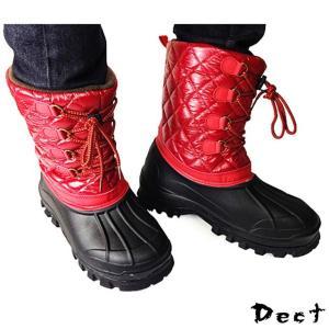 スノーブーツ  レインブーツ レインシューズ 防水 防寒  防滑 ビーン ブーツ 長靴 靴 メンズ 5700 セール|realtime|04