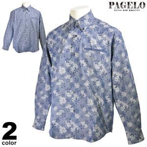 パジェロ PAGELO 長袖カジュアルシャツ メンズ 2020春夏 ボタンダウン 総柄 01-1101-07|realtree