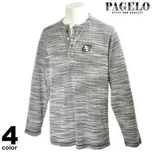 パジェロ PAGELO 長袖 カットソー メンズ 2020春夏 ヘンリーネック パイル地 01-1503-07|realtree