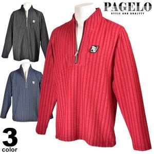 パジェロ PAGELO 長袖カットソー メンズ 2020春夏 ハーフジップ ロゴ 01-1601-07|realtree