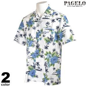 PAGELO パジェロ 半袖 カジュアルシャツ メンズ 2020春夏 アロハシャツ ヤシの木 ハイビスカス ロゴ 01-2011-07|realtree