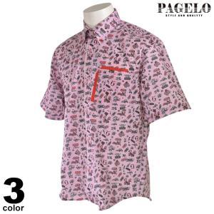 PAGELO パジェロ 半袖 カジュアルシャツ メンズ 2020春夏 ボタンダウン 総柄 ロゴ 01-2108-07|realtree