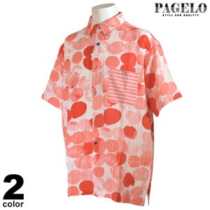 PAGELO パジェロ 半袖 カジュアルシャツ メンズ 2020春夏 ボタンダウン ボーダー 麻 01-2112-07|realtree