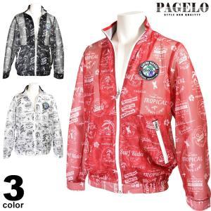 パジェロ PAGELO ジップアップブルゾン メンズ 2020春夏 メッシュ ロゴ 01-3110-07|realtree