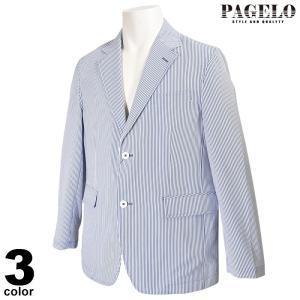 パジェロ PAGELO 長袖 テーラード ジャケット メンズ 2020春夏 花柄 ストライプ 01-4107-07c realtree