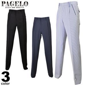 パジェロ PAGELO スラックス メンズ 2020春夏 ワンタック ストライプ 01-5103-07|realtree