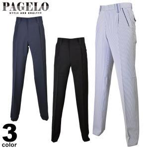 パジェロ PAGELO スラックス メンズ 2020春夏 ワンタック ロゴ 01-5104-07|realtree