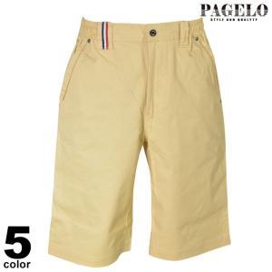 パジェロ PAGELO ショートパンツ メンズ 2021春夏 刺繍 ワッペン ゴム紐 ロゴ 13-5501-07|realtree