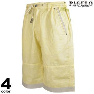 パジェロ PAGELO ショートパンツ メンズ 2021春夏 花柄 コットン 麻 ロゴ 13-5506-07|realtree