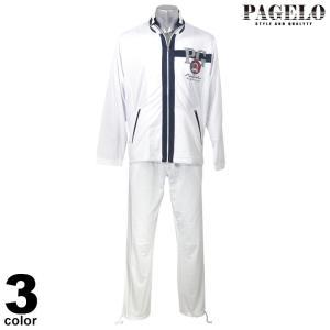 パジェロ PAGELO 長袖 上下スウェット メンズ 2021春夏 ジップアップ セットアップ ロゴ 13-6101-07 realtree