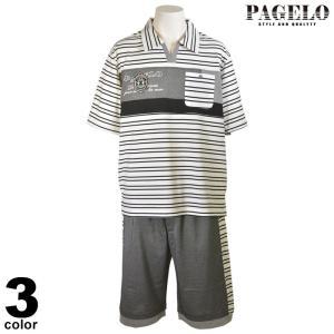 パジェロ PAGELO 上下セット メンズ 2021春夏 ボーダー ウエストゴム 刺繍 ロゴ 13-6302-07 realtree
