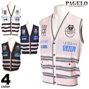 パジェロ PAGELO 長袖 ニットベスト メンズ 2020春夏 ボーダー ロゴ 01-7501-07|realtree